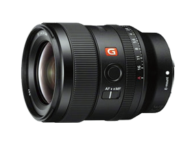 What is Sony E Mount Lenses?